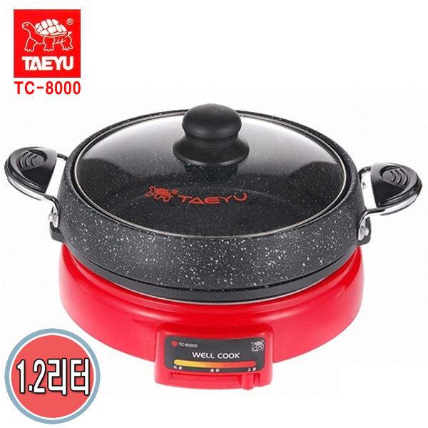 태유 분리형 전기쿠커 TC-8000G TC-8200G 전기냄비 상품이미지