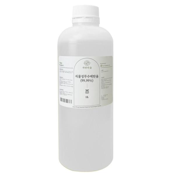청국장(낫또)에센스 식물성무수에탄올-99%/알콜/소독 상품이미지