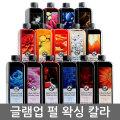 글램업 헤어왁싱 컬러/대용량/10가지 색상/헤어메니큐어  코팅제/매니큐어/글램업펄왁싱/셀프/에스프레소