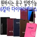 SM-G970/G973/G975/G977/J250/J415/J500NO/N950/N960N