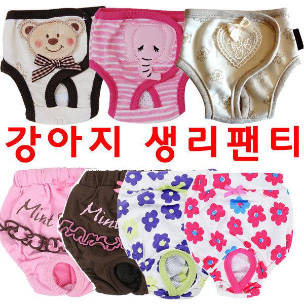 애견 강아지 애완견 개 팬티/생리/기저귀/패드/생리대 상품이미지