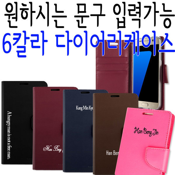 아이폰/iPhone/5/5S/SE/6/6S/7/8/X/XS/XR/MAX/Plus/+ 상품이미지
