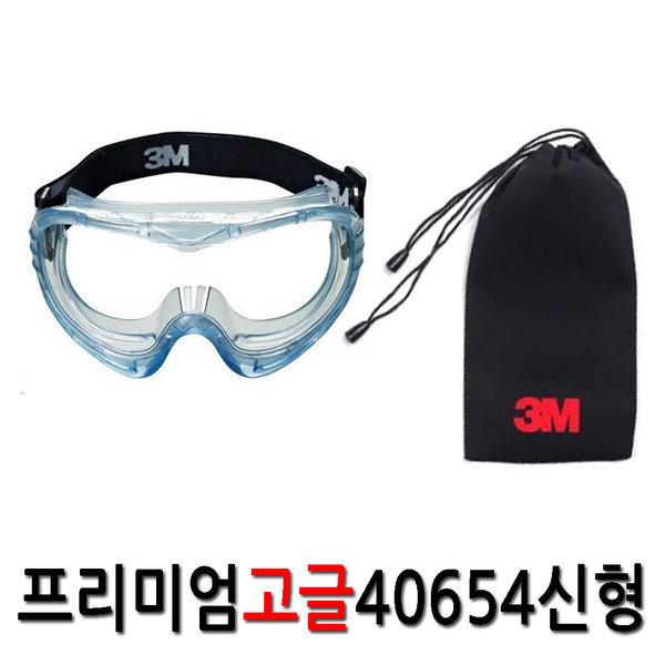 3m 작업 안전 고글 보안경 산업용 눈 보호안경 40654 상품이미지
