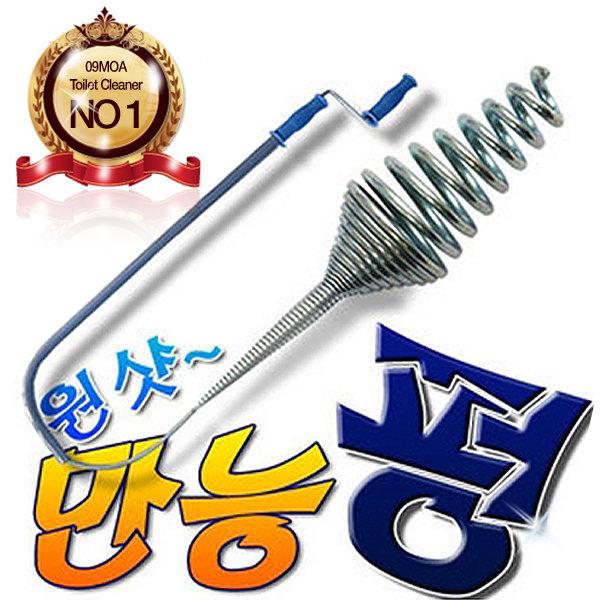 (판매1위)뚫어뻥 스프링청소기 뚤어뻥 뚜러뻥 뚫어펑 상품이미지