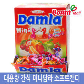 Mini Damla Assorted Soft Candy 2kg imported candy caramel