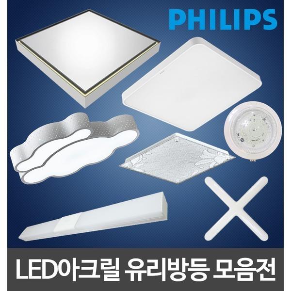 국산 LED방등 LED거실등 LED조명 거실등 방등 상품이미지