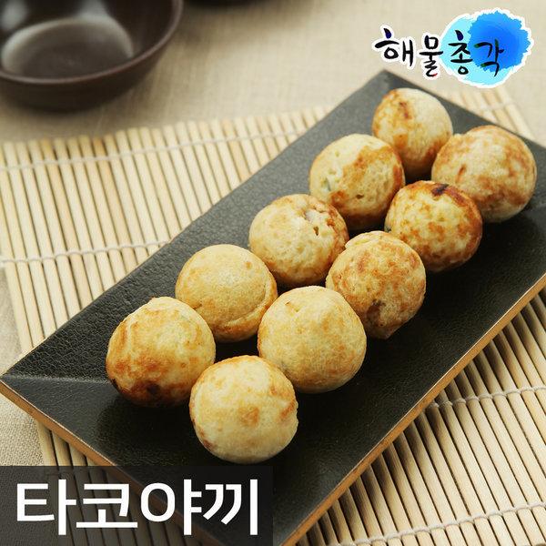 타코야끼 1kg 50개입 소스 3종 가쓰오부시 문어빵 상품이미지