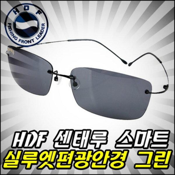 해동 선태루 스마트 실루엣 편광안경 HP-4035 상품이미지