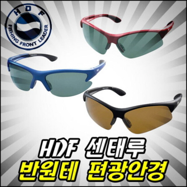 해동 선태루 반원테 편광안경 HP-4022-4024 상품이미지