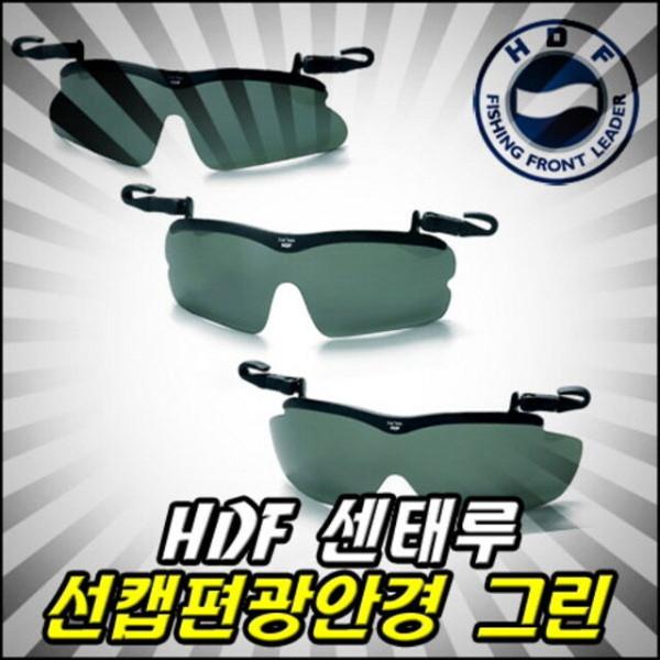 해동 선태루 썬캡 편광안경 HP-4010-4013-4016 상품이미지
