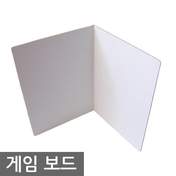 게임 보드 (Blank Board 무지 블랭크 A2 A3 A4 A5) 상품이미지