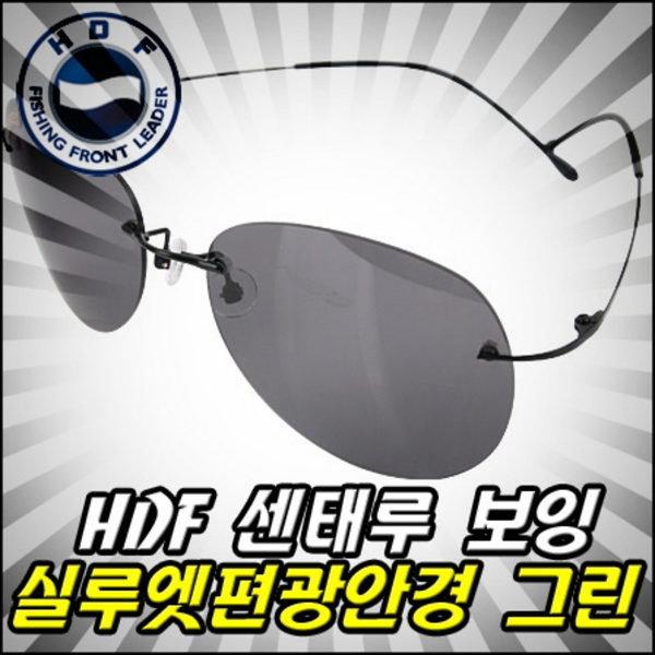 해동 선태루 보잉 실루엣 편광안경 (그린) HP-4036 상품이미지