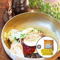 옥천냉면 20인분+물냉/비빔냉면 셋트/냉면무+겨자10봉
