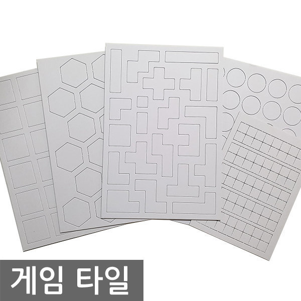 게임 타일 (Blank Tile 무지 사각 원형 육각 펜토미노 상품이미지