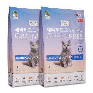 [태비토퍼]고양이사료 15kg 태비 캐츠랑 프로베스트캣 캣차우