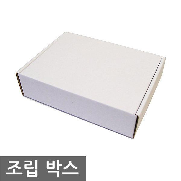 게임 박스 (조립 박스 / 무지 박스 / 블랭크 박스) 상품이미지
