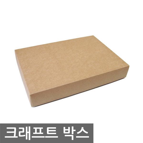 크래프트 박스 (상하형 박스/ 조립 박스/ 게임 박스) 상품이미지