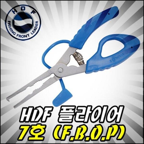 해동 플라이어 7호 (F.B.O.P) HA-958 상품이미지