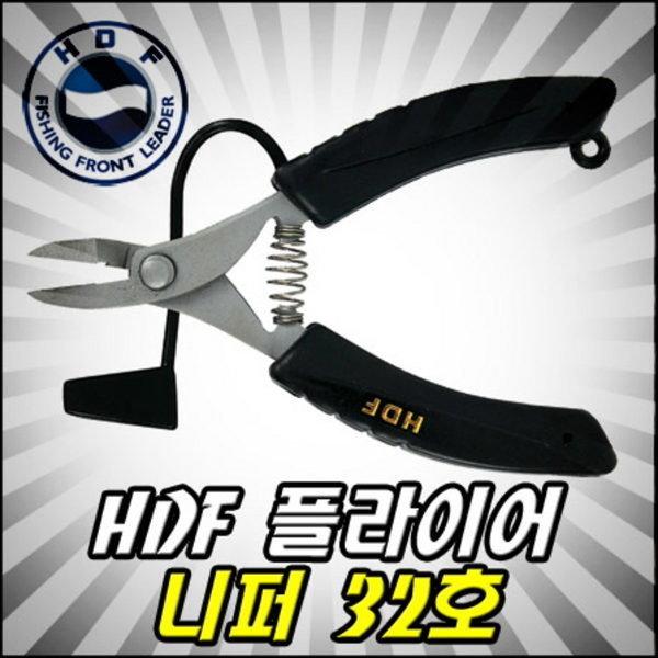 해동 플라이어(니퍼) 32호 HA-976 상품이미지