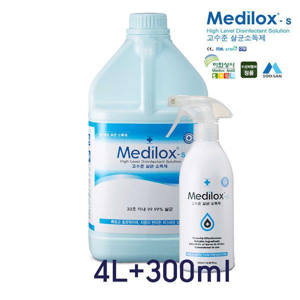 메디록스S4L+300ml분무기 안전한 살균소독제 메디락스 상품이미지