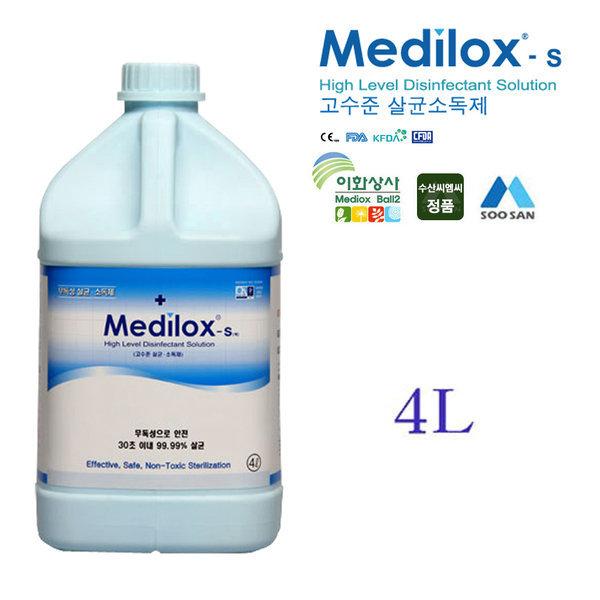 메디록스s 4L  안전한 고수준살균소독제 메디락스 상품이미지