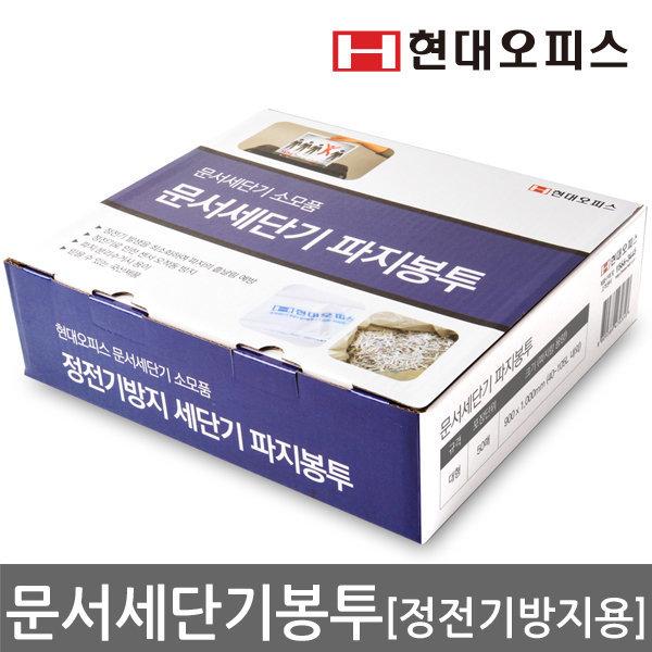 세단기봉투 모음 사이즈선택/세단봉투/파지함 봉투 상품이미지