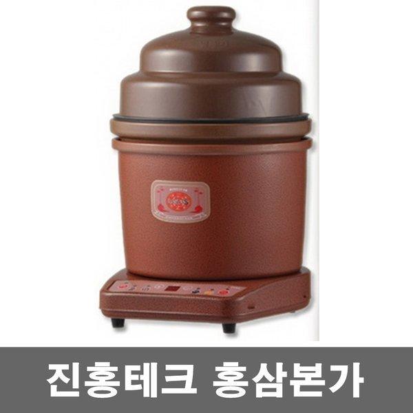진홍테크 홍삼본가S HK-9600 7L 홍삼제조기 약탕기 상품이미지