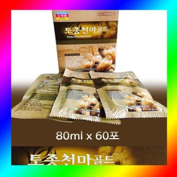 토종천마골드 80ml 60포/국내산천마/천마 상품이미지