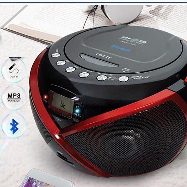 롯데 USB/SD/블루투스 MP3 CD포터플 핑키-920/라디오 상품이미지