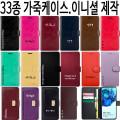 LG-F400/F460/F500/F700S/K/L/iPhone/X/6/S/7/8/Plus