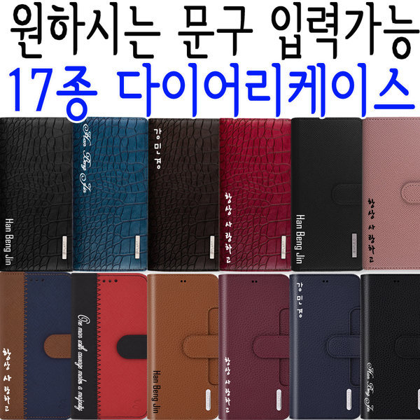 IM-A880S/A890K/A900L/A910/iPhone6/6S/6Plus/6SPlus 상품이미지