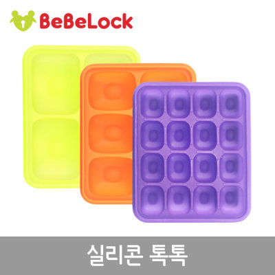 Ice toc toc 2~4 pcs frozen baby food containers