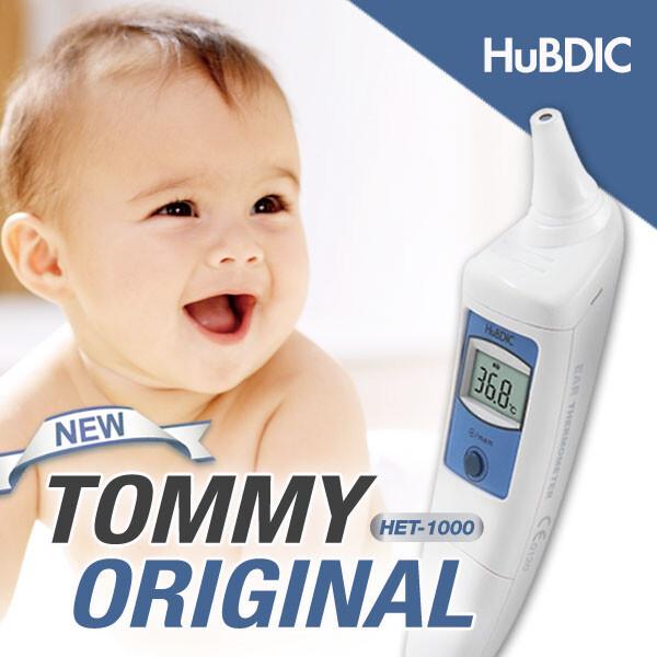 (현대Hmall)휴비딕 귀체온계 토미 오리지널 HET-1000 상품이미지