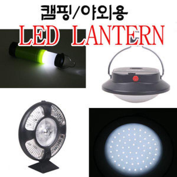 LED 캠핑랜턴 60LED랜턴 줌랜턴 미니랜턴 텐트랜턴 상품이미지