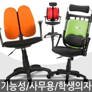 지마켓1위 한정특가/컴퓨터 책상의자/학생의자