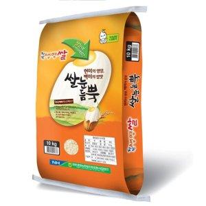 청원생명쌀 쌀눈듬뿍 10kg  배아미 2020년산 상품이미지