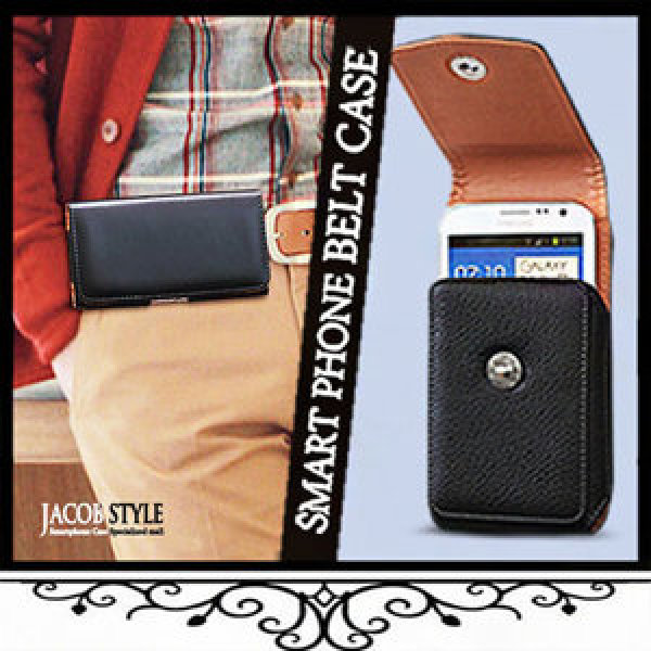 벨트 케이스/갤럭시 갤 2 3 4 노트/핸드폰 폰 지갑 가방 힙 허리 색 쌕 집 그랜드 가죽 명품 삼성 플립커버 상품이미지