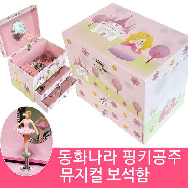 동화속핑키요정 오르골보석함/어린이집유치원생일선물 상품이미지