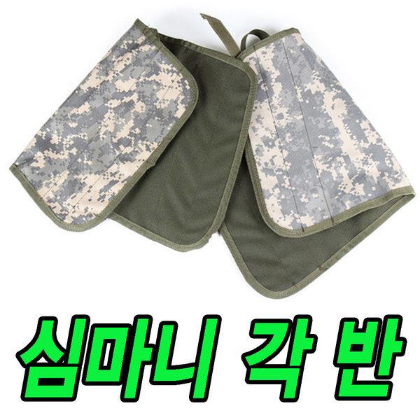 54B 각반 산악용 심마니 독사퇴치 발목보호 양면각반 상품이미지