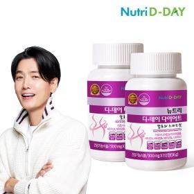 다이어트 칼로리 스피드컷 4주분/식전 2알 가르시니아