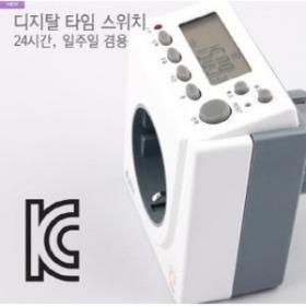 가정용전기절약/사무실콘센트타이머스위치/SJD-CP16