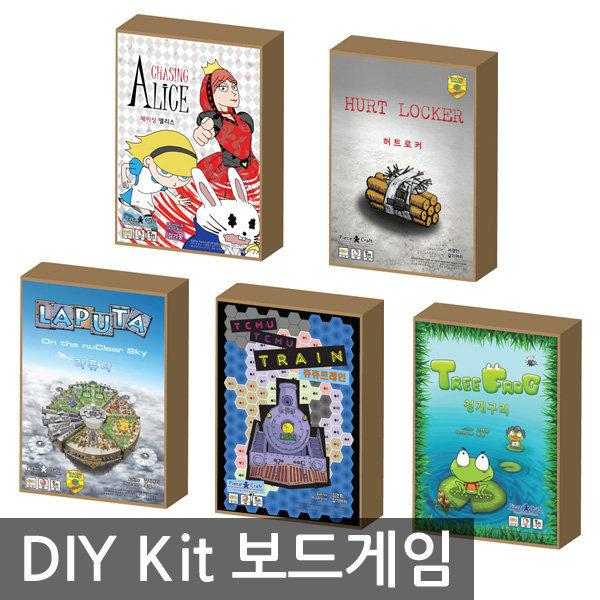 DIY Kit 라퓨타 앨리스 허트로커 청개구리 츄츄트레인 상품이미지