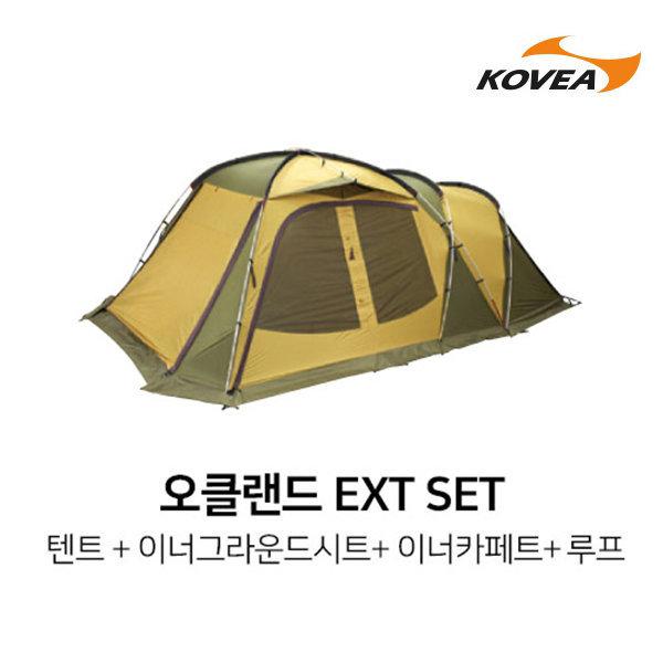 KOVEA  코베아 오클랜드EXT 텐트+루프+시트+카페트 상품이미지