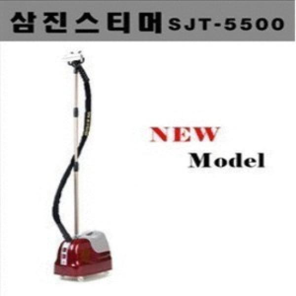 삼진스티머 신상품  SJT-5300(SJT-5500) 상품이미지