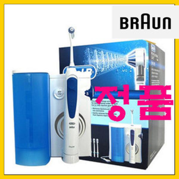 브라운 오랄비 MD20 구강세정기 프로페셔널케어 8500 옥시젯 워터 치아 치실 아쿠아 효도 케어 선물 상품이미지