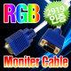 RGB케이블/최고급품질/노이즈방지필터/고급형2M부터5M 상품이미지