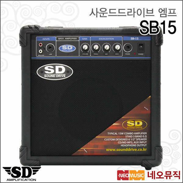 (현대Hmall) 사운드드라이브 엠프  Sound Drive Bass AMP SB15 / SB-15  15W 상품이미지