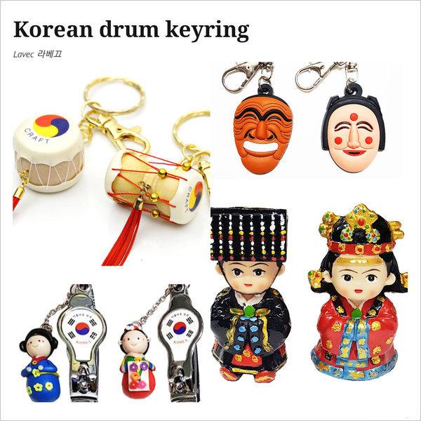 장구+북 열쇠고리(10개)/한국기념품공예품민예품 선물 상품이미지