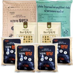 비정제설탕/원당(천연당)15kg-10kg/과일청 매실