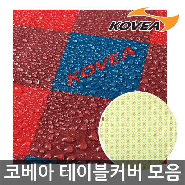 KOVEA 코베아 테이블보 KR8CK0101 KR8CK0106 커버 상품이미지
